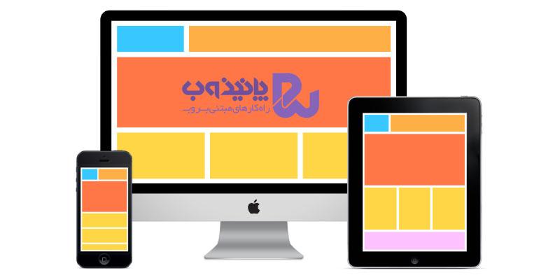 کلاس آموزش طراحی رابط کاربری (UI)