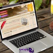 وب سایت فروشگاه اینترنتی ارزونترین
