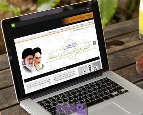 وب سایت سازمان بسیج اساتید استان اصفهان