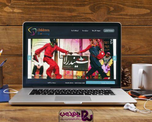 وب سایت هنری گروه تئاتر بومرنگ