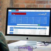 وب سایت آگهی استخدام فرصت