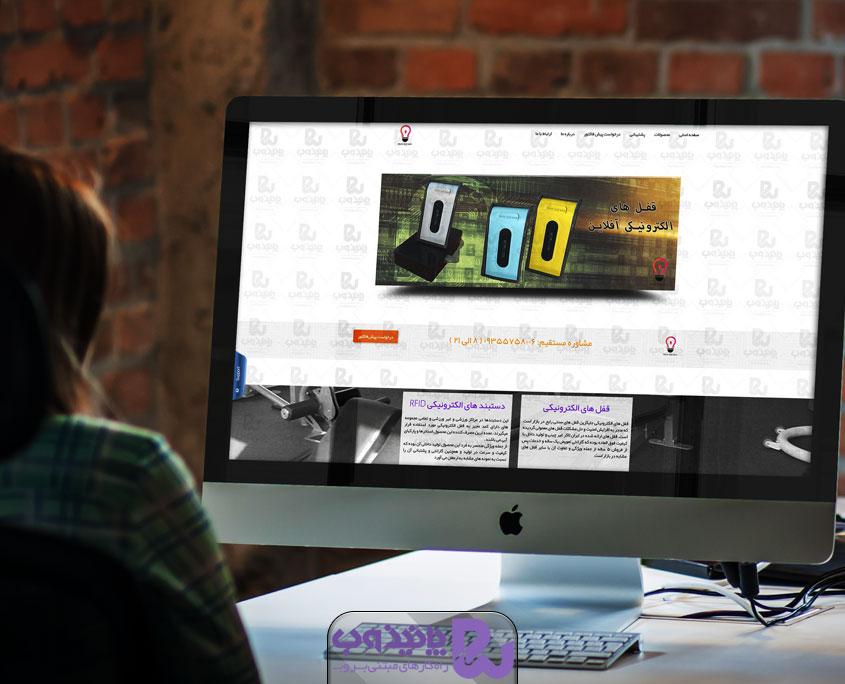 سایت شرکت ایران لاکر