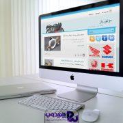 وب سایت خبری تخصصی موتورباز