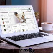 وب سایت فروشگاه اینترنتی اورانو شاپ