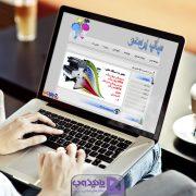 وب سایت چاپخانه پرستو