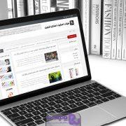 وب سايت هیات اسکیت استان قزوین نسخه دوم