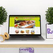 سایت شرکت محصولات سالم ارغوان
