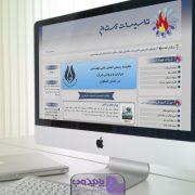 وب سایت آموزشگاه تاسیسات گستران نسخه دوم